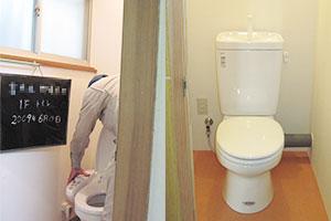 トイレのリフォーム作業