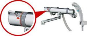サーモスタット水栓のイメージ写真